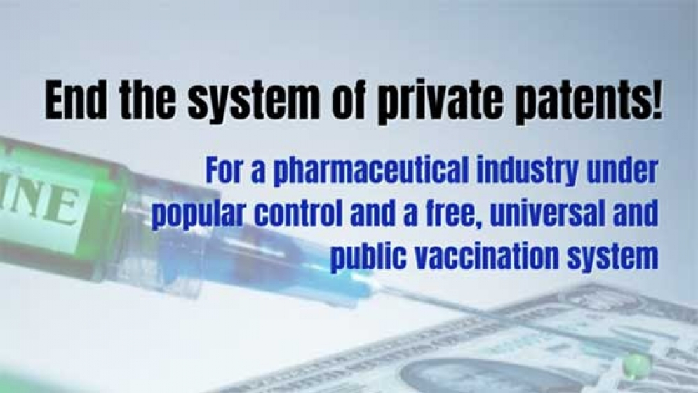 Παγκόσμια εκστρατεία: Να τερματίσουμε το σύστημα των ιδιωτικών ευρεσιτεχνιών!
