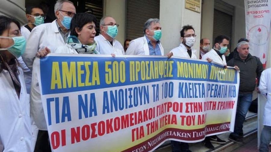 Απών ο ιδιωτικός τομέας υγείας στην αντιμετώπιση της πανδημίας, του Βασίλη Τουμπέλη