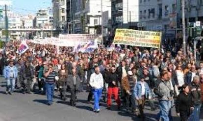Ριζοσπαστική ενωτική κίνηση Βύρωνα. Για ένα ενωτικό μαχητικό κίνημα των κατοίκων του Βύρωνα για τις λαϊκές ανάγκες κόντρα σε Δήμο-Επιχείρηση, Κλεισθένη, Μνημόνια