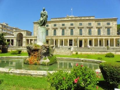 Royal Palace (στην μνήμη του Τάσου Κατιντσάρου)