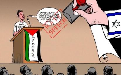 Το Ισραήλ απειλεί την ελευθερία του λόγου