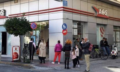 Για χάρη της ACS διαλύει τα Ελληνικά Ταχυδρομεία η ΝΔ, του Λεωνίδα Βατικιώτη