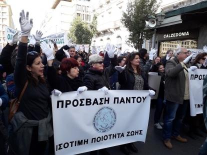 Ελένη Μπαρμπαλιά Δημήτρης Στρατούλης .  Στις 3 Δεκέμβρη, τιμάται σε όλο τον κόσμο με εκδηλώσεις, διαδηλώσεις και συγκεντρώσεις η παγκόσμια ημέρα των Ατόμων με Αναπηρία.
