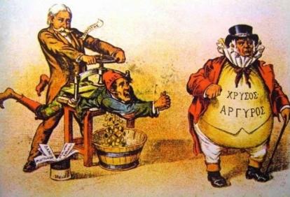 Τα Δάνεια του 1821 ήταν «ευλογία δια τον τόπον»; του Σπύρου Αλεξίου